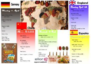 menu11042016