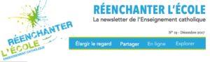newsletter121217