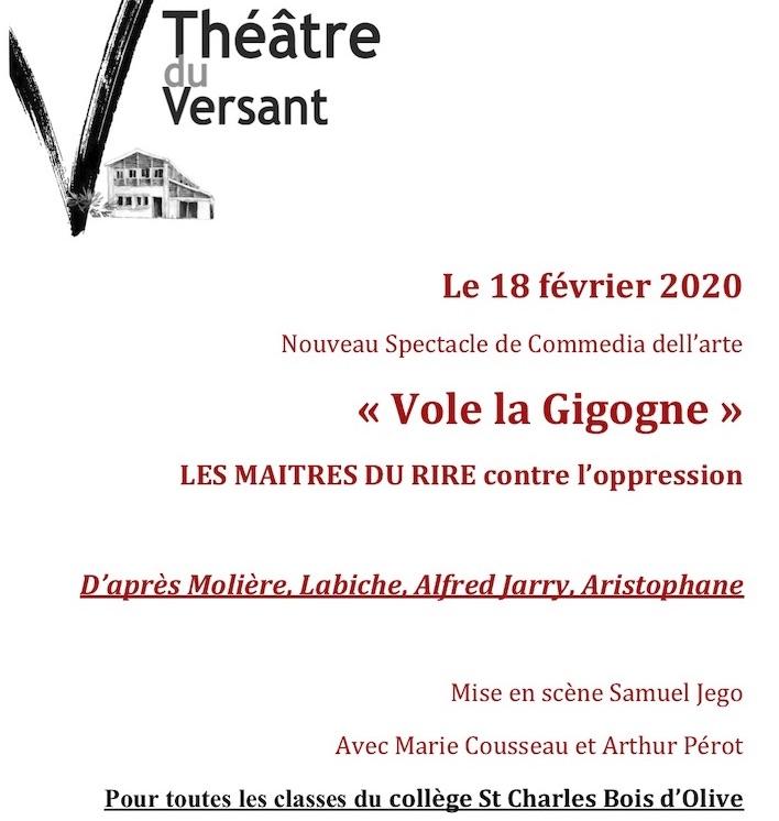 theatre20200218