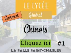 LycéeGénéchinois1