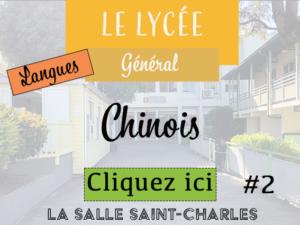 LycéeGénéchinois2